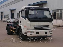 Dali DLQ5080ZXX detachable body garbage truck