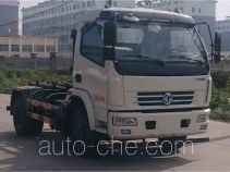Dali DLQ5080ZXX5 detachable body garbage truck