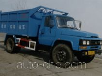 Dali DLQ5090ZML sealed garbage truck