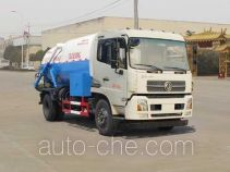 Dali DLQ5160GQWB5 sewer flusher and suction truck