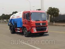Dali DLQ5160GQWL5 sewer flusher and suction truck
