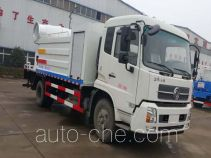 Dali DLQ5160TDY5 dust suppression truck