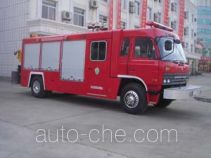 Dali DLQ5160TQX emergency rescue vehicle