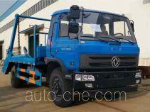 大力牌DLQ5160ZBSL5型摆臂式垃圾车