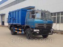大力牌DLQ5168ZDJL5型压缩式对接垃圾车