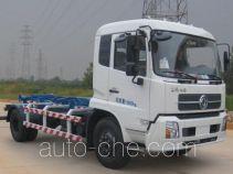 Dali DLQ5160ZXX4 detachable body garbage truck