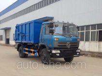 大力牌DLQ5161ZDJ5型压缩式对接垃圾车