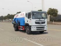 Dali DLQ5168GQWL5 sewer flusher and suction truck