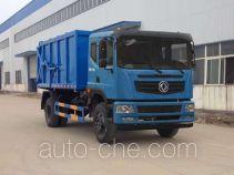 大力牌DLQ5168ZDJ5D型压缩式对接垃圾车