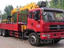 大力牌DLQ5250JSQX5型随车起重运输车