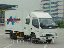 Dima DMT5040TDY mobile screening vehicle