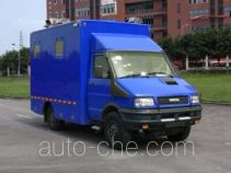 Dima DMT5040XCC food service vehicle