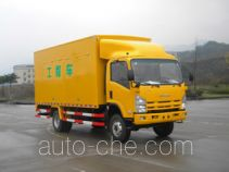 Dima DMT5070XGC oil cleaning plant truck