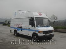 Dima DMT5073XTX emergency communication vehicle