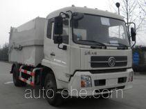 Dima DMT5160ZLJE3 dump garbage truck