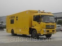 Dima DMT5161XQX engineering rescue works vehicle