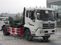Dima DMT5161ZXX detachable body garbage truck