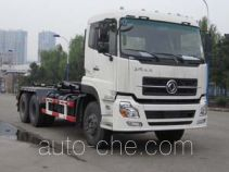 Dima DMT5253ZXX detachable body garbage truck