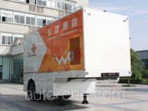 Dima DMT9090XTX communication trailer