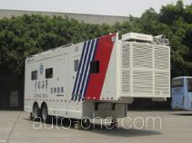 Dima DMT9170XZH command trailer