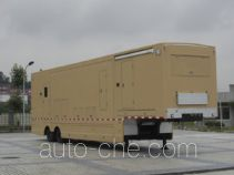 Dima DMT9250XDS television trailer