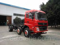 Jialong DNC3251GJ-40 dump truck chassis