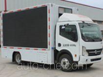 Jialong DNC5042XXC-40 агитмобиль