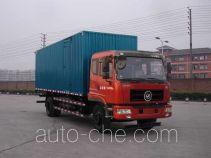Jialong DNC5160XXYN2-50 box van truck
