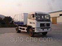 Jialong DNC5165ZLJG1-30 dump garbage truck