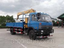 Jialong DNC5180JSQG-50 truck mounted loader crane