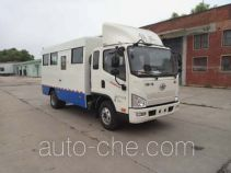 Jingtian DQJ5080XCC food service vehicle