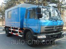 Jingtian DQJ5140TGLEQ thermal dewaxing truck