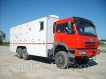 Jingtian DQJ5200TZR carbon dioxide injection truck