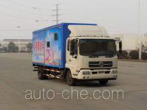 HSCheng DWJ5080XWTB7 mobile stage van truck
