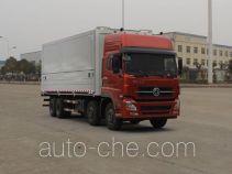 HSCheng DWJ5241XYKAX9B автофургон с подъемными бортами (фургон-бабочка)