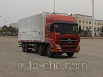 HSCheng DWJ5311XYKA10 wing van truck