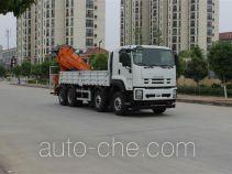 HSCheng DWJ5312JJH weight testing truck