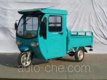 Dayang DY110ZH-18 cab cargo moto three-wheeler