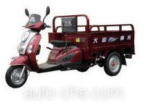 Dayun DY110ZH-2 cargo moto three-wheeler