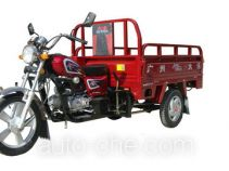 Dayun DY110ZH-6 cargo moto three-wheeler
