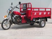 Dayang DY150ZH-11 cargo moto three-wheeler