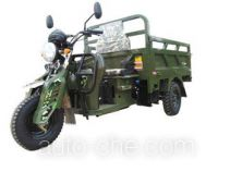 Dayun DY150ZH-11B cargo moto three-wheeler