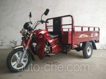 Dayang DY150ZH-15 cargo moto three-wheeler