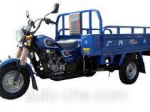 Dayun DY150ZH-5 cargo moto three-wheeler