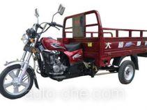 Dayun DY150ZH-6 cargo moto three-wheeler