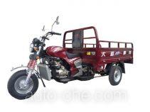 Dayun DY150ZH-7 cargo moto three-wheeler