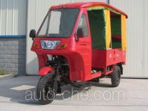 Auto rickshaw tricycle