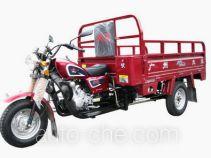 Dayun DY175ZH cargo moto three-wheeler