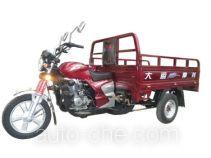 Dayun DY175ZH-5 cargo moto three-wheeler