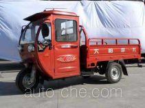 Dayang DY175ZH-5 cab cargo moto three-wheeler